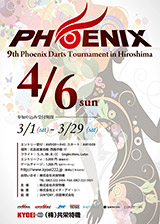 9th Phoenix DartsTournament in Hiroshima