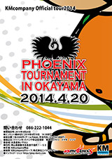 KURASHIKI CITY DARTS TOURNAMENT 2014